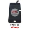 หน้าจอชุดไอโฟน 5S งานเกรด 3A (AAA) - สีดำ