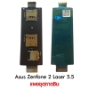 ขายส่ง แผงชุดถาดซิม Asus Zenfone 2 Laser 5.5 พร้อมส่ง