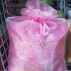 TS1502 รับไหว้ หมอนใบชา เดี่ยวใหญ่ ใส่ถุงผ้า