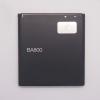 ขายส่ง แบตเตอรี่ BA800 XPERIA S LT26i Xperia V Arc HD Battery,Xperia S, LT26i,Nozomi,ARC HD