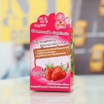 CC Strawberry & Sunscreen Cream