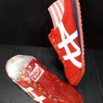 รองเท้า Onitsuka No.O111