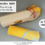 B009 กล่องหกเหลี่ยม (แพคละ 20 ใบ)