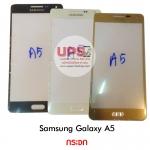 ขายส่ง กระจกหน้าจอ Samsung Galaxy A5 พร้อมส่ง