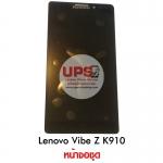 ขายส่ง หน้าจอชุด Lenovo Vibe Z K910 พร้อมส่ง