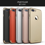 iPaky iPhone 7