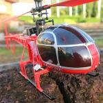 WL-V915 LAMA ฮ.บังคับหัวแมลงปอ