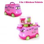 2 In 1 Kitchen Vehicle รถขาไถ พร้อมเครื่องครัว