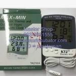เครื่องวัดความชื้น+อุณหภูมิ TA218