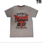 เสื้อยืดชาย Lovebite Size M - LVB Tokyo Denim