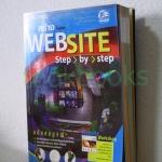 ออกแบบสร้างโปรโมท website step by step