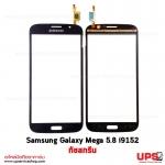 ทัสกรีน Samsung Galaxy Mega 5.8 (i9152) (งานแท้)