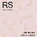 วอลเปเปอร์ ลายดอกไม้ No. BRL-H59