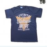 เสื้อยืดชาย Lovebite Size XL - Tokyo Denim