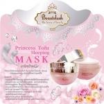 Princess tofu sleeping mask By Beautelush