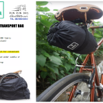 VINCITA : B135 กระเป๋าใส่จักรยานม้วนเก็บได้