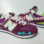 รองเท้า New balance No.N063
