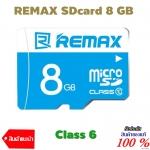 REMAX เมมโมรี่การ์ด Micro SDHC Card 8 GB Class 6 รุ่น Speed Flash (แท้ 100%)