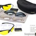 MERIDA : SUN GLASSES #2313000441