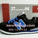 รองเท้า New balance No.N059