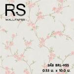 วอลเปเปอร์ ลายดอกไม้ No. BRL-H55