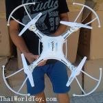 SM1501 ฺBig Drone / เฮลิคอปเตอร์ 4 ใบพัดติดกล้อง