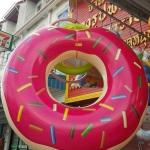 ห่วงยางเล่นน้ำ ของเล่นลอยน้ำสุดฮิต สีชมพู