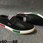 รองเท้าคัทชูหนังชาย ไซส์ 40-44