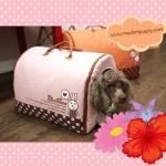 ที่นอนน้องหมา กระเป๋าน้องหมาเอนกประสงค์ สีชมพู ไซส์ M