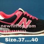 รองเท้า New Balance No.N009