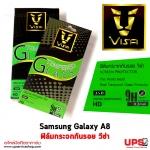 Samsung Galaxy A8 - ฟิล์มกระจกกันรอย วีซ่า Tempered Glass Protector