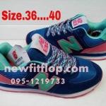 รองเท้า New Balance No.N007
