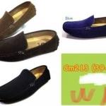 รองเท้าคัทชูชาย ไซส์ 39-44