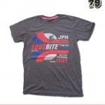 เสื้อยืดชาย Lovebite Size M - JPN 1981