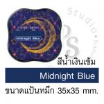 หมึกปั๊มพลาสติก สีน้ำเงิน Midnight blue