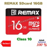 REMAX เมมโมรี่การ์ด Micro SDHC Card 16 GB Class 10 รุ่น Speed Flash (สีแดง)(แท้ 100%)