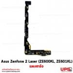 อะไหล่ แผงชาร์จ Asus Zenfone 2 Laser (ZE600KL, ZE601KL)