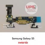 แผงชาร์จ Samsung Galaxy S5.