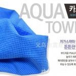 cool towel ผ้าเย็นเอนกประสงค์สำหรับกิจกรรมกลางแจ้ง