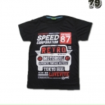 เสื้อยืดชาย Lovebite Size S - Speed vintage 87