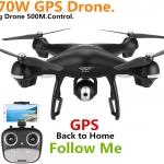 S70w GPS Big Drone+บินติดตามตัว+ปรับหน้ากล้อง+บินกลับเอง