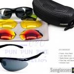 MERIDA : SUN GLASSES #2313000526