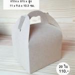 B016 กล่องทรงโดมเหลี่ยม (แพคละ 20 ใบ)