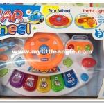 วงมาลัยหัดขับรถยนต์ Car Wheel ส่งฟรี