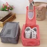 กระเป๋าใส่รองเท้า v.2