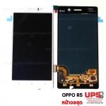 หน้าจอชุด OPPO R5 งานแท้
