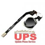 ปุ่มโฮม ไอโฟน 5S (สีดำ)
