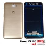 อะไหล่ บอดี้ Huawei Y5ii Y52