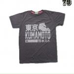 เสื้อยืดชาย Lovebite Size S - kumamoto