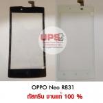ขายส่ง ทัสกรีน OPPO Neo R831 งานแท้.